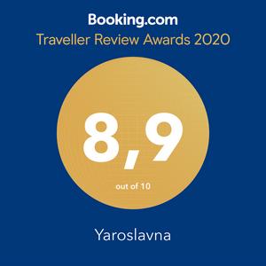 Туристический комплекс Ярославна рейтинг